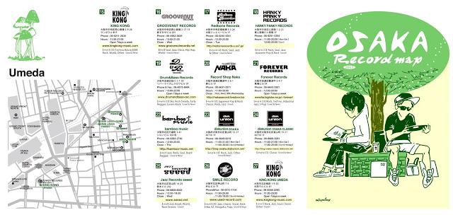 Osaka Record Store Map